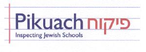 Pikuach_logo
